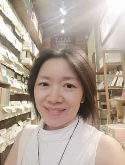 Wenquan (Cherry) Che